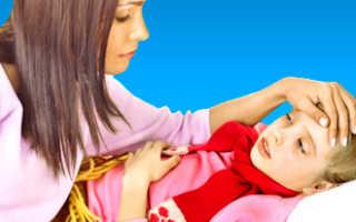 Кашель насморк температура у ребенка