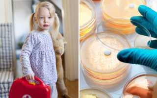 Лечение стафилококковой инфекции у детей