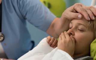 Четвертый день температура у ребенка: что делать, как лечить
