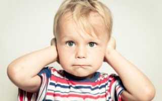 Воспаление среднего уха симптомы и лечение у детей