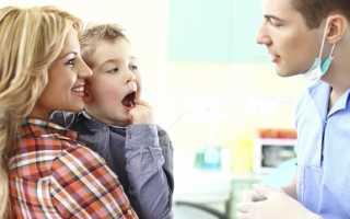 Болит зуб у ребенка 4 года что делать: как распознать, чем лечить