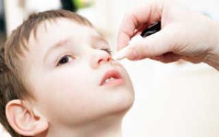 Сложные капли в нос рецепт для детей