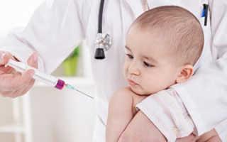 Прививка от стафилококка детям