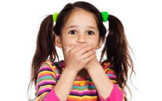 Герпес у ребенка во рту как лечить: что делать, как лечить