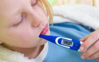 У ребенка температура 39 без симптомов что это: что делать, как лечить
