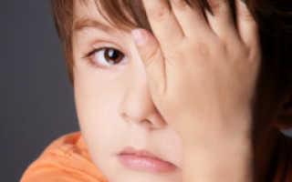 Болит глаз у ребенка: как распознать, чем лечить