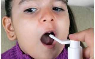 Мирамистин при боли в горле у ребенка