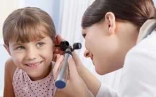 Как лечить гнойный отит у детей