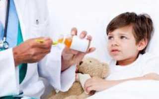 Как лечить краснуху у ребенка