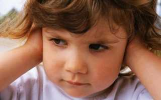 Двухсторонний отит у ребенка лечение