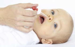 Капли в нос для детей эффективные: инструкция по применению