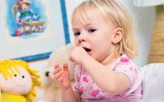 Прививка от коклюша во сколько ее делают ребенку