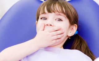 Как успокоить зубную боль в домашних условиях у ребенка: как распознать, чем лечить