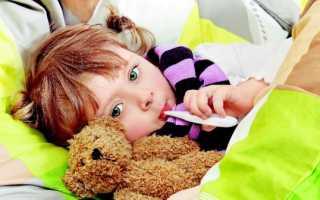 Сыпь при мононуклеозе у детей: что делать, как лечить