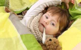 Температура у ребенка 38 держится 5 дней и кашель