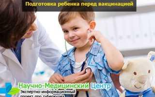 В каком возрасте делать прививку от кори