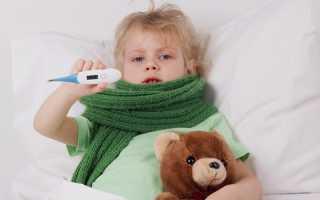 Лечение ангины у детей народными средствами в домашних условиях