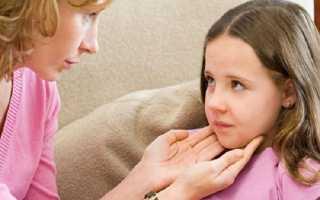 Гнойная ангина у детей лечение в домашних условиях быстро: как распознать, чем лечить