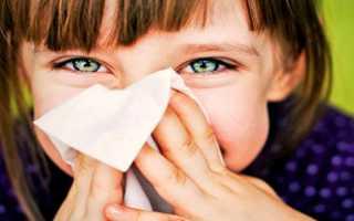 У ребенка долго не проходит заложенность носа чем лечить