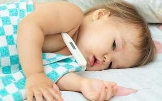 Судороги при температуре у ребенка что делать