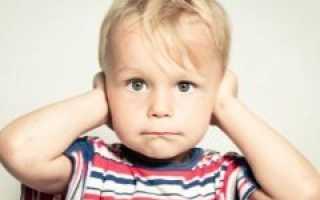 У ребенка пробки в ушах