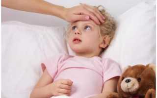 Микоплазменная инфекция у детей: что делать, как лечить