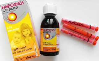 Аллергия на нурофен у ребенка: как распознать, чем лечить