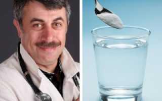 Как развести морскую соль для промывания носа ребенку