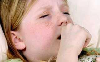 Травы детям от кашля