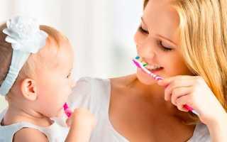Как чистить зубы ребенку в год