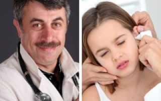 Как лечить отит в домашних условиях у детей