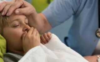 Сильный кашель у ребенка с температурой