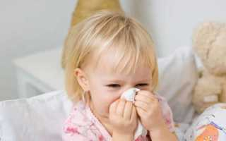 Белые пенистые сопли у ребенка: что делать, как лечить