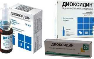 Ингаляции при насморке для детей с диоксидином: инструкция по применению