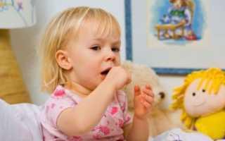 Чем успокоить сухой кашель у ребенка