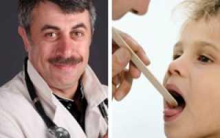 У ребенка постоянно красное горло причины и лечение: как распознать, чем лечить