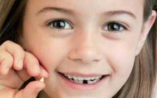 Куда девать молочные зубы ребенка