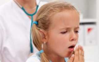 Высокая температура у ребенка и кашель