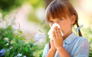 Капли для детей против аллергии: инструкции по применению
