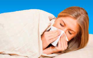 Заложен нос по утрам у ребенка