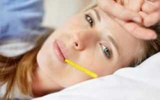 Почему у ребенка после болезни температура 37 держится: что делать, как лечить