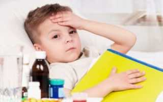 Препараты для детей от ангины: инструкция по применению