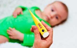 Как в домашних условиях снизить температуру у ребенка
