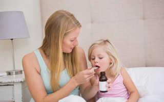Ангина у ребенка с температурой лечение: как распознать, чем лечить