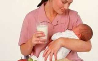 Как избавить от запора ребенка: что делать, как лечить