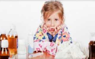Чем лечить бронхит и кашель у детей