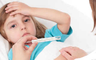 У ребенка высокая температура без признаков простуды: что делать, как лечить