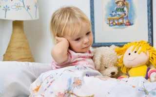 Головная боль и температура у ребенка: что делать, как лечить