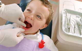 Как детям 3 лет лечат зубы