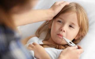 Жаропонижающие средства после прививки для детей до года